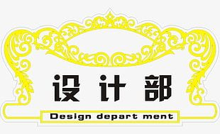 Crown Pattern Design Department Office Numbers PNG