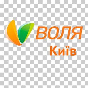 Logo Воля Portable Network Graphics Brand Television PNG