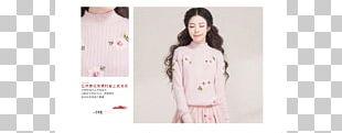 Blouse Sleeve Fashion Dress Pajamas PNG