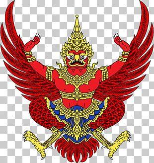 Emblem Of Thailand Garuda National Emblem Symbol PNG