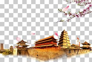 Huxian Impression Poster Template PNG