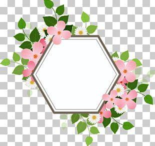 Logo Flower Desktop PNG