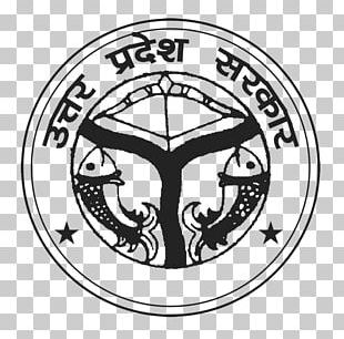 Government Of India Government Of Uttar Pradesh Uttar Pradesh Police UTTAR PRADESH SUBORDINATE SERVICES SELECTION COMMISSION PNG