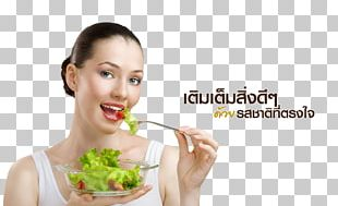 Weight Loss Health Fad Diet PNG