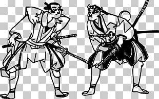 Meiji Restoration Meiji Period Japan Samurai PNG