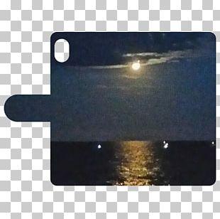 Space Sky Plc PNG