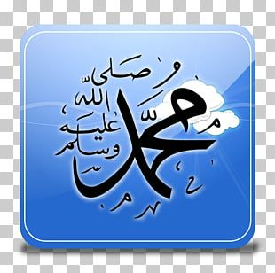 Calligraphy Islam Faculty Of Economics And Management PNG