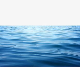 Aesthetic Sea Level PNG