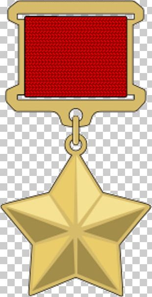 Russian Soviet Federative Socialist Republic Republics Of The Soviet Union Second World War Hero Of The Soviet Union Gold Star PNG