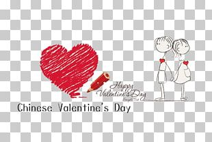 Love Valentines Day Qixi Festival PNG
