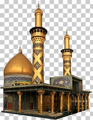 Imam Ali Mosque Karbala Medina Shia Islam PNG