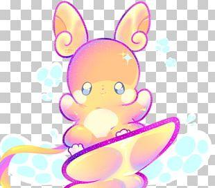 Pokémon Sun And Moon Pikachu Raichu Alola Drawing PNG