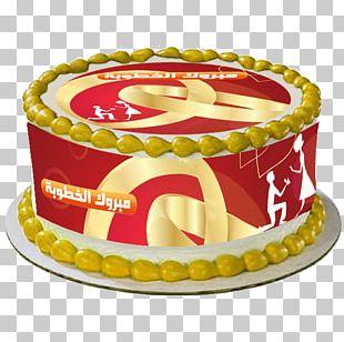 Torta Torte Cake Decorating Fondant Icing PNG