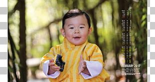 Jetsun Pema Bhutan House Of Wangchuck Queen Consort Royal Family PNG