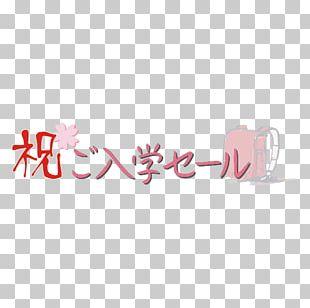 Text Adobe Illustrator PNG