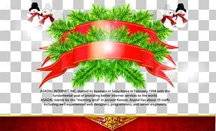 Christmas Poster Holiday Greetings Flag PNG