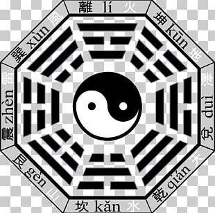Bagua I Ching Taoism Yin And Yang Symbol PNG