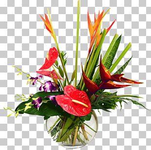 Flower Bouquet Floristry Cut Flowers Karin's Florist PNG