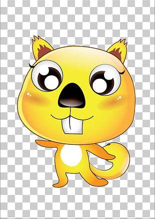 Squirrel Cartoon Cuteness Animal PNG