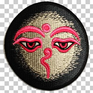 Symbol Om Embroidered Patch Meditation Hinduism PNG