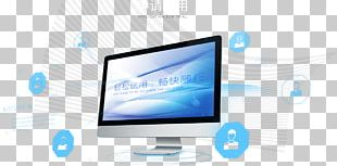 Computer Monitors Output Device Personal Computer Multimedia PNG