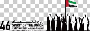 Dubai Abu Dhabi Fujairah Ajman National Day PNG
