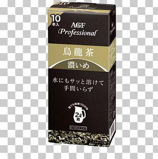 Barley Tea Earl Grey Tea Instant Coffee Hōjicha PNG