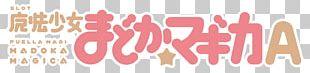 Madoka Kaname Kyubey Homura Akemi Sayaka Miki Mami Tomoe PNG