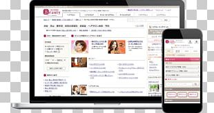 Computer Program Smartphone Handheld Devices Digital Journalism Display Advertising PNG