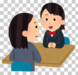Child Teacher School Illustrator いらすとや PNG
