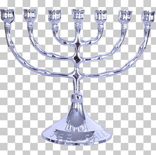 Knesset Menorah Temple In Jerusalem Hanukkah Judaism PNG