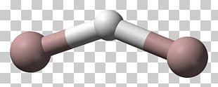 Aluminium Hydride Hydrogen Reducing Agent PNG