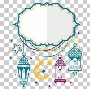 Eid Mubarak Eid Al-Fitr Eid Al-Adha PNG