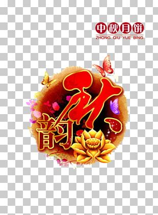 Mooncake Mid-Autumn Festival Advertising Traditional Chinese Holidays PNG