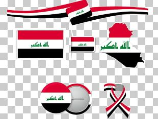 Flag Of Iraq Flag Of Iraq Flag Of Egypt National Flag PNG