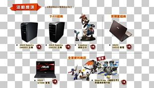 World Of Warcraft Mega Brands Electronics Multimedia PNG