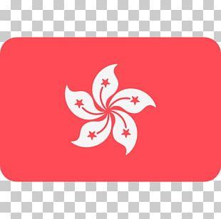 Flag Of Hong Kong Stock Photography Drawing PNG