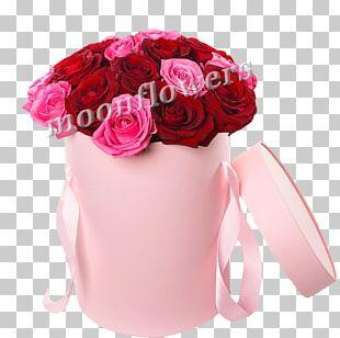 Flower Bouquet Box Garden Roses Floristry PNG