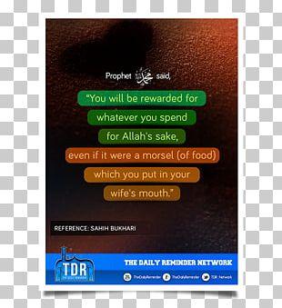 Islam Allah Ramadan Typography Font PNG