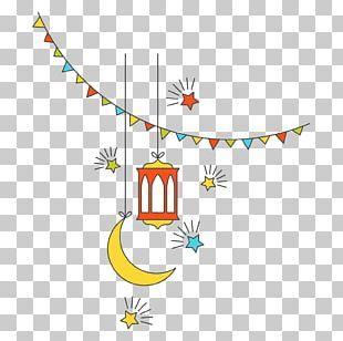Eid Al-Fitr Ramadan Greeting Islam Muslim PNG