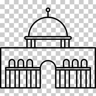 Dome Of The Rock PNG