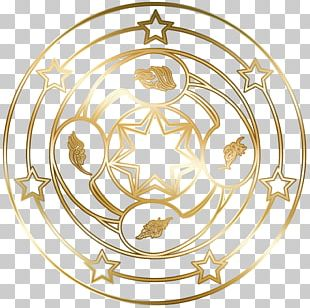 Symbol Magic Circle Slayer Logo PNG