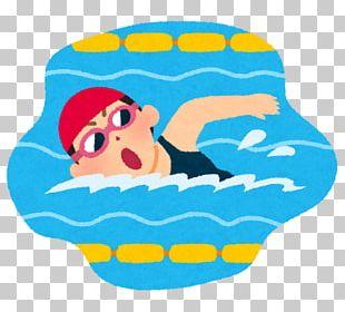 Swimming Front Crawl Sport Breaststroke 日本選手権水泳競技大会 PNG