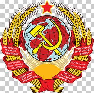 Republics Of The Soviet Union Russian Soviet Federative Socialist Republic History Of The Soviet Union Azerbaijan Soviet Socialist Republic State Emblem Of The Soviet Union PNG