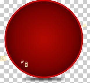 Gorilla Flex Red Circle PNG