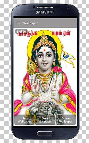 Palani Murugan Temple Kartikeya Kanda Shasti Kavasam Lord Murugan Statue Ganesha PNG