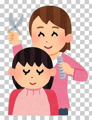 理美容 Capelli Beauty Parlour Cosmetologist Hair PNG