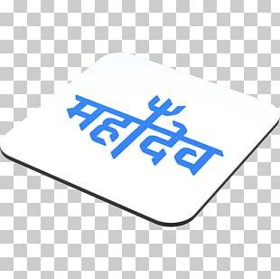 Mahadeva Logo Brand Sticker PNG