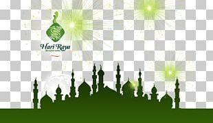 Islam Muslim Religion Prophet Ramadan PNG