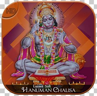 Hanuman Chalisa Ramayana Hanuman Jayanti PNG, Clipart, Art
